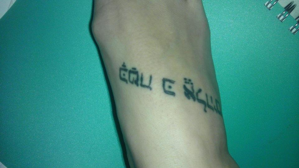 My first of 8 tattos